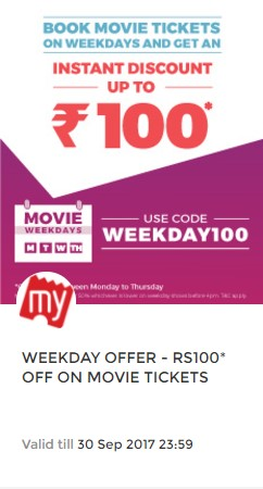 discount coupons code for bookmyshow